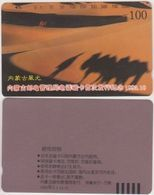 78/ China, Autonomous Area Meng-tien; Shadows In The Desert, 1000 Ut. - China