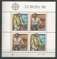 PORTUGAL - MNH - Europa-CEPT -  Famous People - 1980 - Europa-CEPT