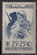 TUNISIE - Aide Aux Vieux Combattants - Tunisie (1888-1955)