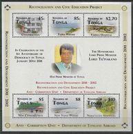 2012 TONGA 1280-85** Démocratie, Hôpital, Plages, Feuillet, Côte 55.00 - Tonga (1970-...)