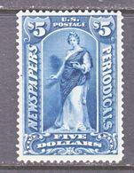 U.S.  NEWSPAPER  PR 121  Perf  12   *  Wmk 191 - Newspaper & Periodical