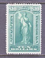 U.S.  NEWSPAPER  PR 122  Perf  12   *  Wmk 191 - Newspaper & Periodical