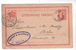 Nr.+ 241,  Ganzsache Bulgarien - Ganzsachen