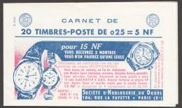 Marianne De Décaris Carnet De 20 Timbres Yv 1263-C3  Série 11,60   Sans Marque Aucune - Carnets