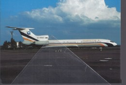 Buryatia Airlines RA 85827 Tupolev TU-154M VKO - 1946-....: Moderne