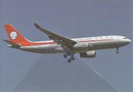 Sichuan Airlines Airbus A330 WWYB TLS - 1946-....: Era Moderna