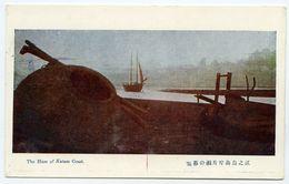 JAPAN : THE HAZE OF KATASE COAST - Tokio