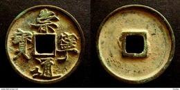 CHINA   10 CASH - LARGE COIN    CHONG NING TONG BAO - SLENDER GOLD SCRIPT - CHINE - China