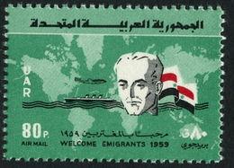 Syria 1959 Emigrants Unmounted Mint. - Siria