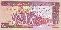 Irán 5000 Rials 1983-93 Pick 139.b RARO UNC - Irán