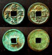 CHINA   LOT 2 LARGE COINS - CHONG NING TONG BAO And CHONG NING ZHONG BAO - 10 CASH -   NORTHERN  SONG CHINE - China