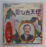 Vinyl SP :  Those Were The Days  / Paul Mauriat /  Philips  SFL-1201 Japan - Disco & Pop