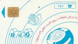 TELECARTE  IRAN - Iran