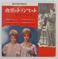 "Vinyl SP :  Nini Rosso "" Il Silenzio ""  Globe SJET-305 Japan - Disco & Pop"