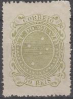 BRAZIL - 1890 50r Southern Cross. Scott 100. Mint - Ongebruikt