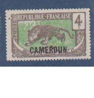 CAMEROUN          N°  YVERT    86   NEUF AVEC  CHARNIERES      ( Ch 02 ) - Nuevos