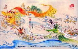 China Macau 2011 Legends Myths IX Legend White Snake Stamp MS MNH - 1999-... Chinese Admnistrative Region