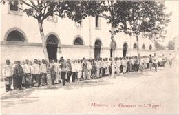 FR03 MOULINS - 10° Chasseurs - L'appel - Animée - Belle - Moulins