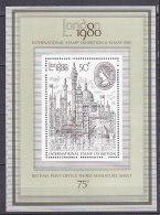 PGL U109 - GRANDE BRETAGNE BF Yv N°3 ** LONDON'80 - Blocks & Miniature Sheets