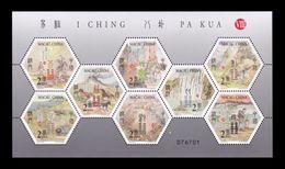 Macau Macao 2012 I Ching Pa Kua Series VIII Sheetlet - 1999-... Chinese Admnistrative Region