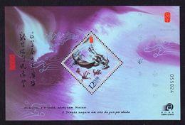 China Macau Macao Stamp 2012 Lunar New Year Of Dragon S/S + Set Zodiac - 1999-... Chinese Admnistrative Region