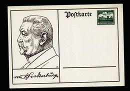 A5347) DR Ganzsache Mi.P215 Ungebraucht - Allemagne