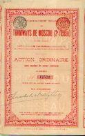 (BRUXELLES) « Compagnie Belge Des Tramways De MOSCOU (2e Réseau) SA» - Action Ordinaire - Russia