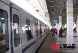 T28-023 ]  Public Transport, Shanghai Metro,  Tramway Train Railway   , China Pre-stamped Card, Postal Stationery - Tramways