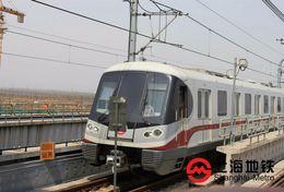 T28-026 ]  Public Transport, Shanghai Metro,  Tramway Train Railway   , China Pre-stamped Card, Postal Stationery - Tramways