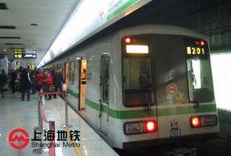 T28-029 ]  Public Transport, Shanghai Metro,  Tramway Train Railway   , China Pre-stamped Card, Postal Stationery - Tramways