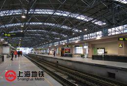 T28-031 ]  Public Transport, Shanghai Metro,  Tramway Train Railway   , China Pre-stamped Card, Postal Stationery - Tramways
