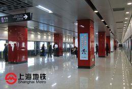 T28-032 ]  Public Transport, Shanghai Metro,  Tramway Train Railway   , China Pre-stamped Card, Postal Stationery - Tramways