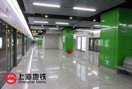 T28-034 ]  Public Transport, Shanghai Metro,  Tramway Train Railway   , China Pre-stamped Card, Postal Stationery - Tramways
