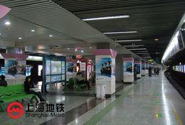 T28-035 ]  Public Transport, Shanghai Metro,  Tramway Train Railway   , China Pre-stamped Card, Postal Stationery - Tramways