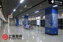 T28-036 ]  Public Transport, Shanghai Metro,  Tramway Train Railway   , China Pre-stamped Card, Postal Stationery - Tramways