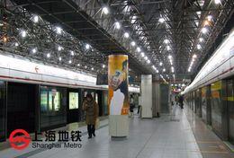 T28-037 ]  Public Transport, Shanghai Metro,  Tramway Train Railway   , China Pre-stamped Card, Postal Stationery - Tramways