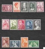 #78# GREECE YVERT 640/653, MICHEL 654/667 MNH**. - Unused Stamps