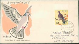 Japan FDC 1968, Vögel, Oiseau, Birds, Taube, Pigeon, Turtle Dove, Michel 828, Druckstelle/pressure Marks (828) - FDC