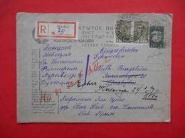Crimea DZHANKOY 1934 Registered Cover To SWEDEN, RARE Russian-tatar Postmark. - 1923-1991 URSS
