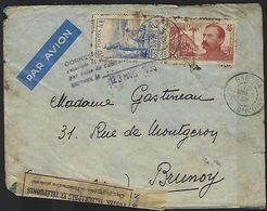 Premier Vol, Accident D'avion Le 23 Mars 1938 Sur Lettre De La Côte D'Ivoire Pour La France - Côte-d'Ivoire (1892-1944)