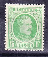 BELGIQUE COB 209 * MH, AMINCI  (3T563) - 1922-1927 Houyoux