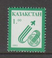 TIMBRE NEUF DU KAZAKHSTAN - SERIE COURANTE 1993 N° Y&T 7 - Kazakhstan