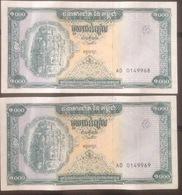 02 Cambodge Cambodia 1000 Riels Consecutive UNC Banknotes 1995 - P#44 / 2 Photo - Cambodia