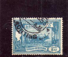 BURMA BIRMANIA BIRMANIE MYANMAR 1952 1953 RICE PLANTING PIANTAGIONE DI RISO 8a USATO USED OBLITERE' - Oman