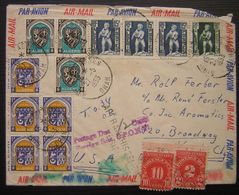 ALGERIE 1953: Oran Bel Affranchissement Sur Lettre Taxée Pour Les USA - Algérie (1924-1962)