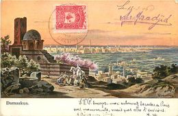 PIE-R-18-1302 : DAMAS. DAMASKUS - Syria