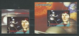 Macedonia 2018 - The 475th Ann. Of The Birth Of Nicolaus Copernicus - Space/Astronomy/Poland.Block And Stamp MNH - Macedonia