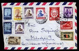 A5359) Afghanistan Brief Kaboul 1954 M. MiF Freimarken Und Dienstmarke N. München - Afghanistan