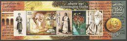 INDIA 2011 150TH BIRTH ANNIVERSARY OF TAGORE NOBEL ART FLOWERS POET M/SHEET MNH - India