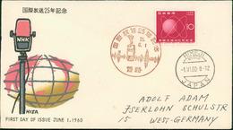 Japan FDC 1960, Radio Japan, Michel 728 (877) - FDC